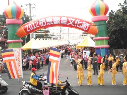枋寮觀音文化節慈善表演