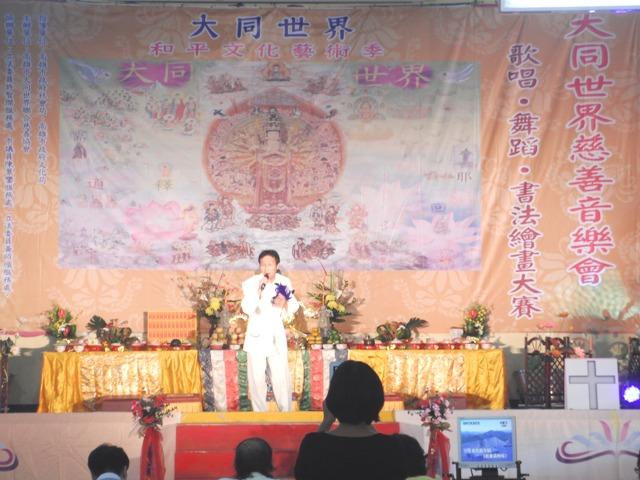 第二屆大同盃歌唱組