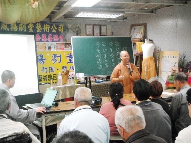 佛教法師講述因果觀念